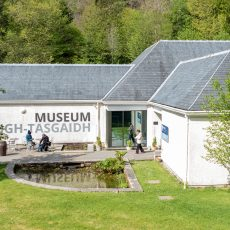 Museum of the Isles, Armadale Castle