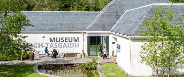 Armadale castle museum exterior pic